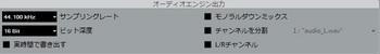 16bit-CD.jpg